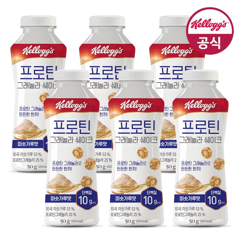 프로틴 그래놀라 쉐이커 미숫가루맛 300g (50gx6개), 단품