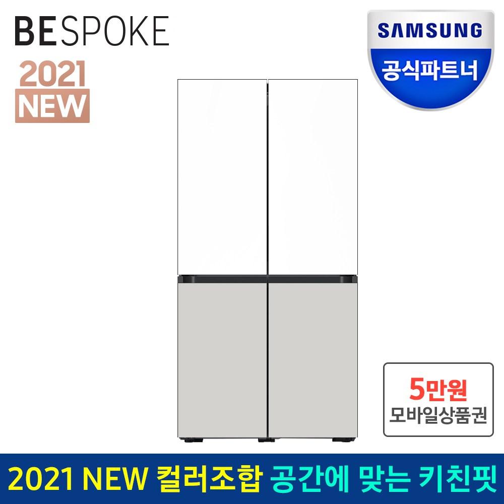 삼성전자 인증점 삼성 비스포크 키친핏 냉장고 RF60A91C3AP 오더메이드 메탈, RF60A91C3AP 메탈