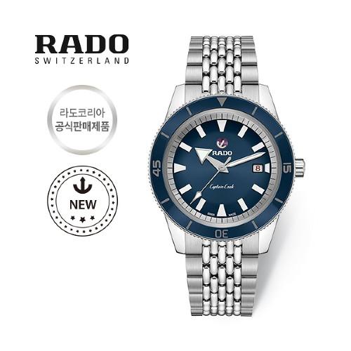 [라도][스와치그룹코리아 정품] RADO 라도 캡틴쿡 스틸 시계 남성시계 R32505203