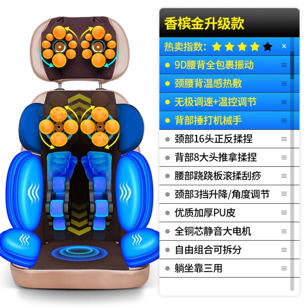 의자형 소형 가성비 미니 안마의자 마사지 진동기 다기능, 샴페인골드 프로