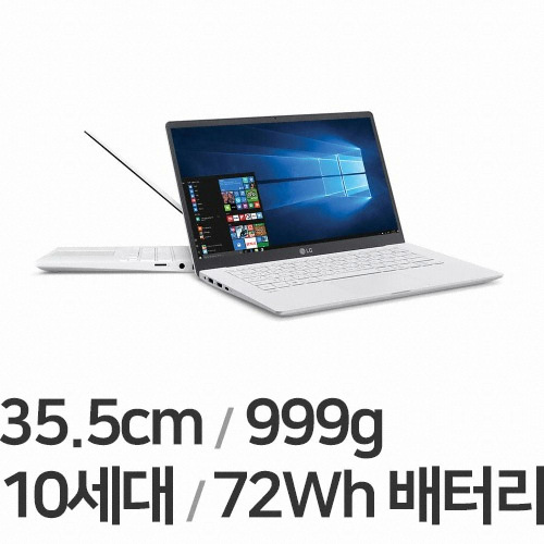 LG전자 2020 그램14인치 노트북 14Z90N-VA76K, 옵션없음, 옵션없음, 옵션없음