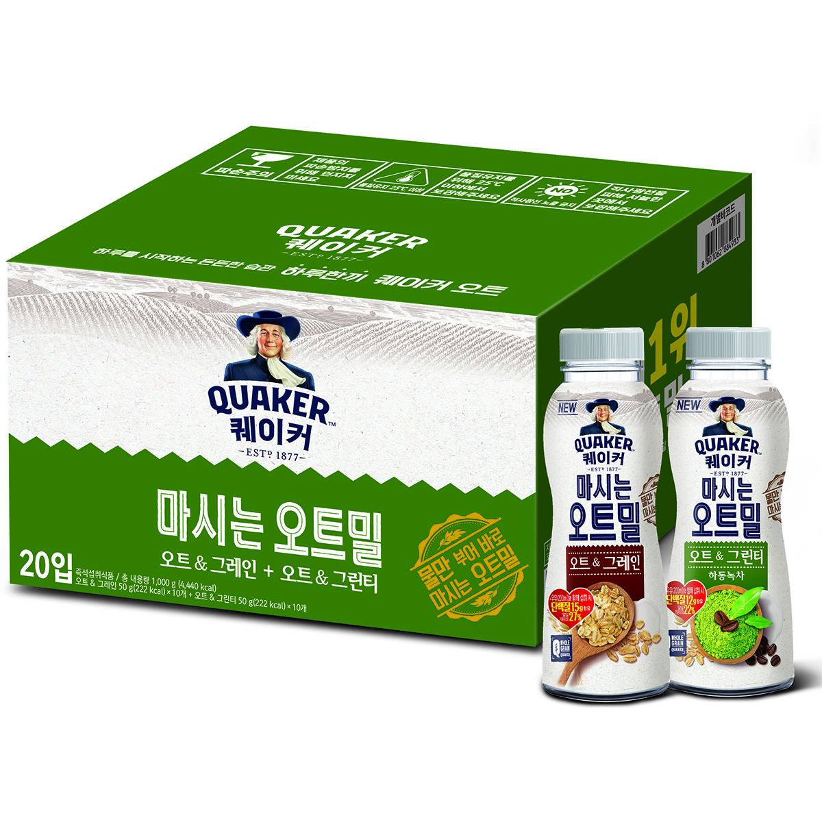 퀘이커 마시는 오트밀 50g x 20 - 그레인 & 그린티 Quaker Oatmeal Drink 50g x 20 - Grain&Green Tea