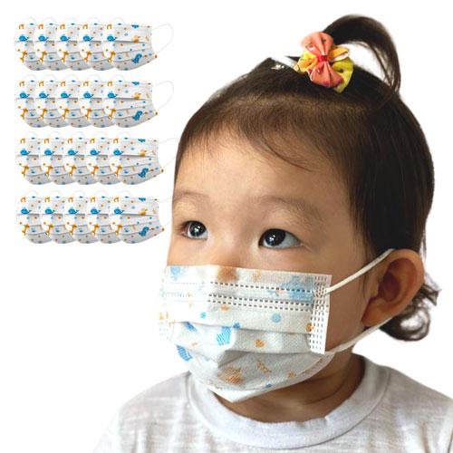 구인하인 초소형 2-5세(12.5X7.5cm) 20매입 유아 캐릭터 마스크 일회용