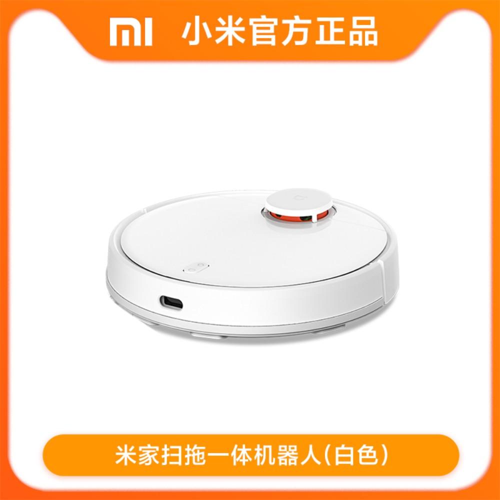 로봇청소기 스마트스테이션 8세대 최신형 샤오미, D (POP 5574621641)