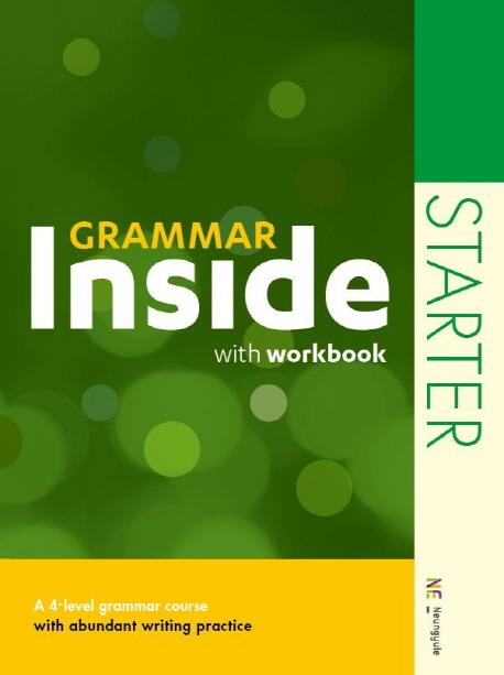 Grammar Inside Starter(그래머 인사이드 스타터), 능률교육