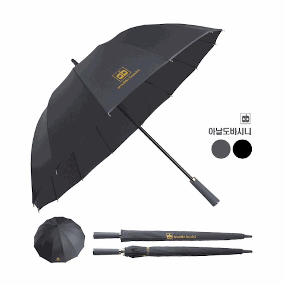 (인쇄제작 300개)아놀드바시니 65 14K 로고 장우산 창립기념일선물 행사 고희연답례품 돌포장 상품, 1개