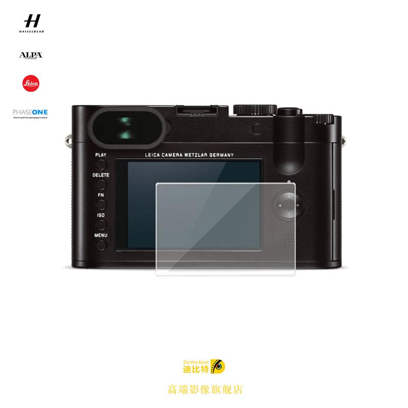 라이카 미니룩스 줌 카메라 금강판 유리 Leica Q 보호 typ116 전용 필름, 01 라이카QTYP116 전용.