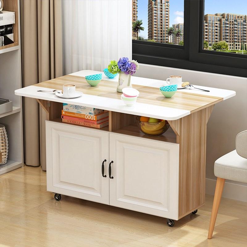 프리티 접이식 식탁 아일랜드식탁 4인용 이동식 확장형 원목테이블 식탁+의자 4P 세트 2-4인용 식탁, 화이트