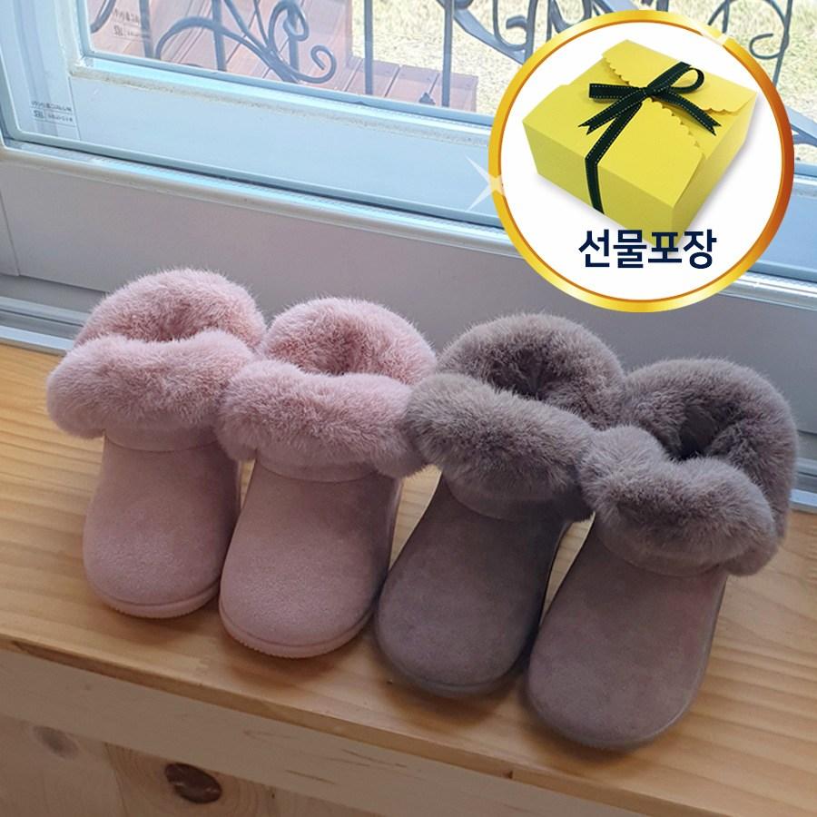 호이랑 키즈 아동 겨울 부츠 유아 어린이 양털 아기 베이비 어그 털 신발