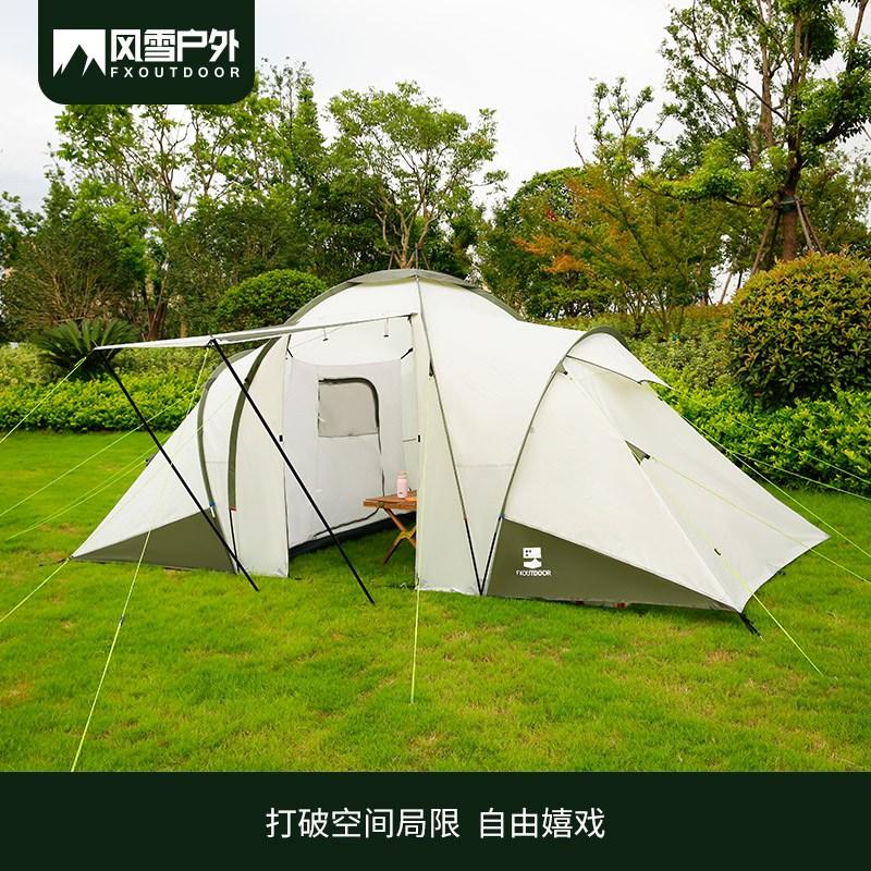 사계절 겨울용 동계 투룸텐트 장박 쉘터 캠핑 대형 투룸텐트 4-6인용 리빙쉘 거실형, 일품.