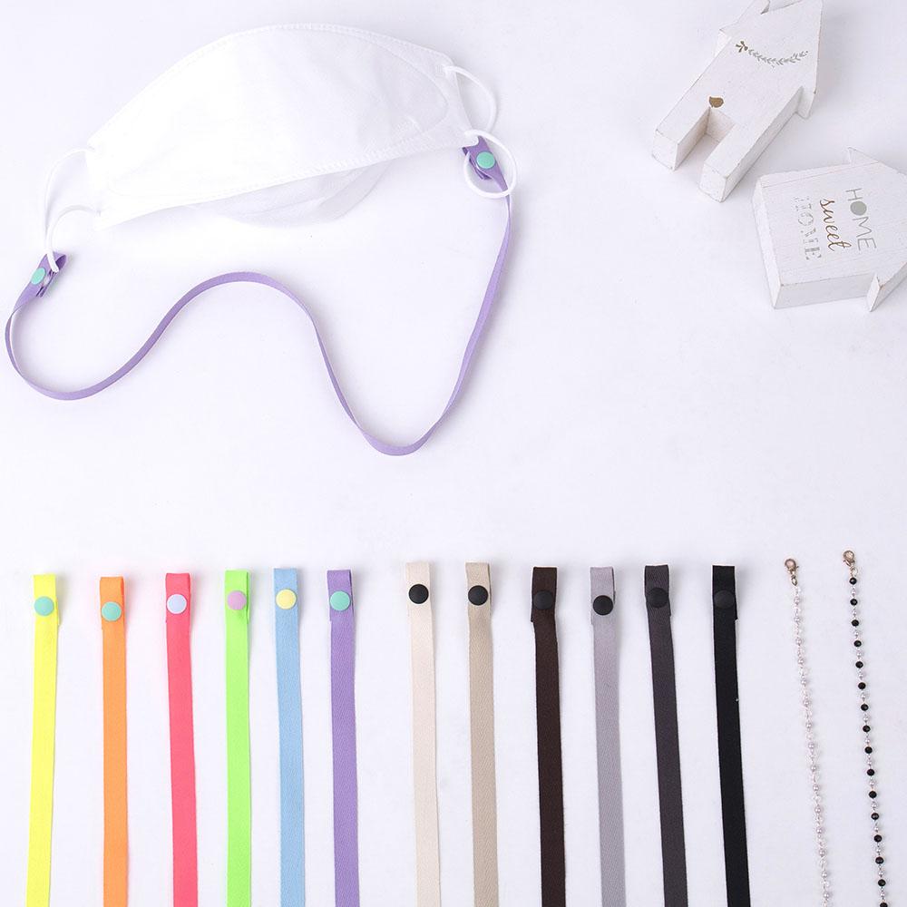 믿그림 마스크 분실방지 스트랩 목걸이 줄 끈 12색