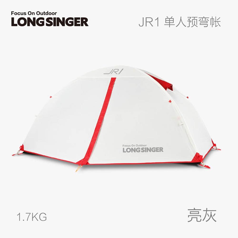 롱싱어 초경량 방수 텐트 1인 S1 AIR 4가지 색상, 흰색