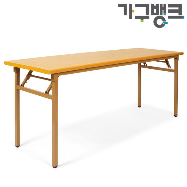 포밍절탁자 접이식테이블 1200 1500, W1200xD450망비
