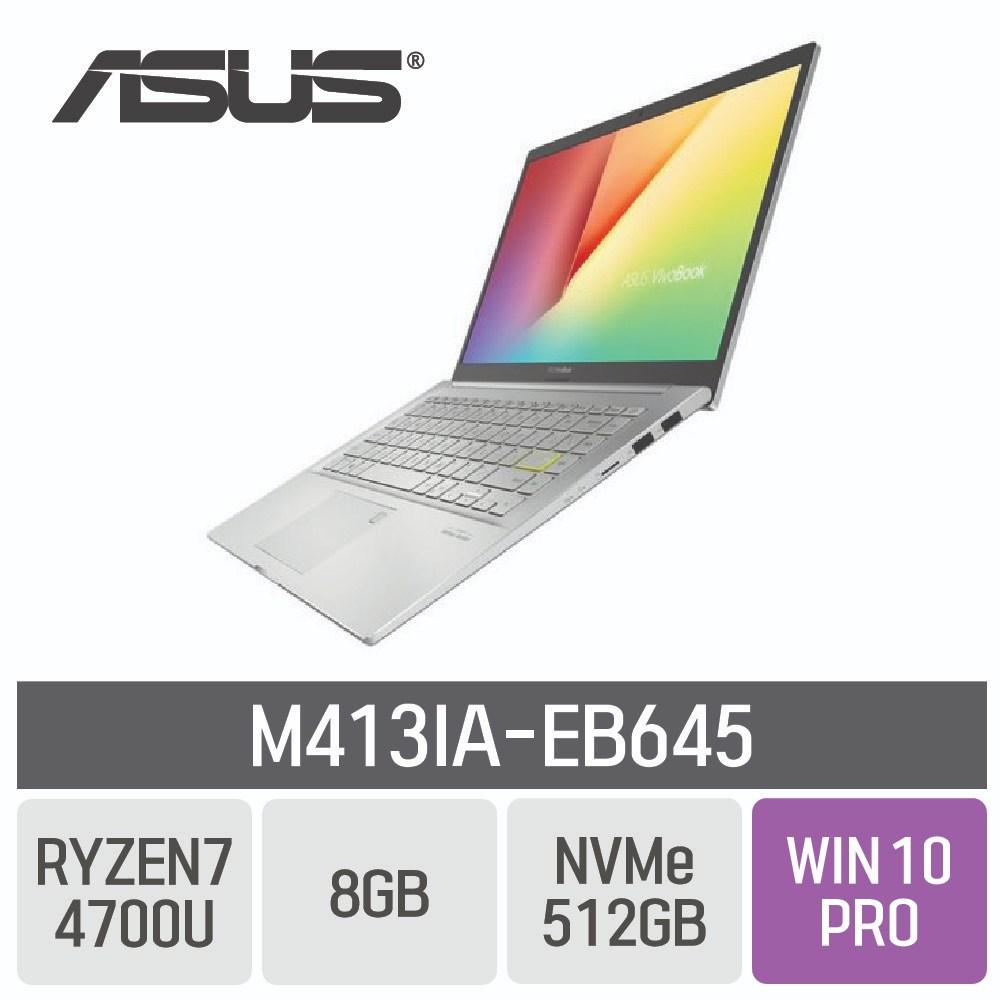ASUS 비보북 M413IA-EB645, 8GB, SSD 512GB, 포함