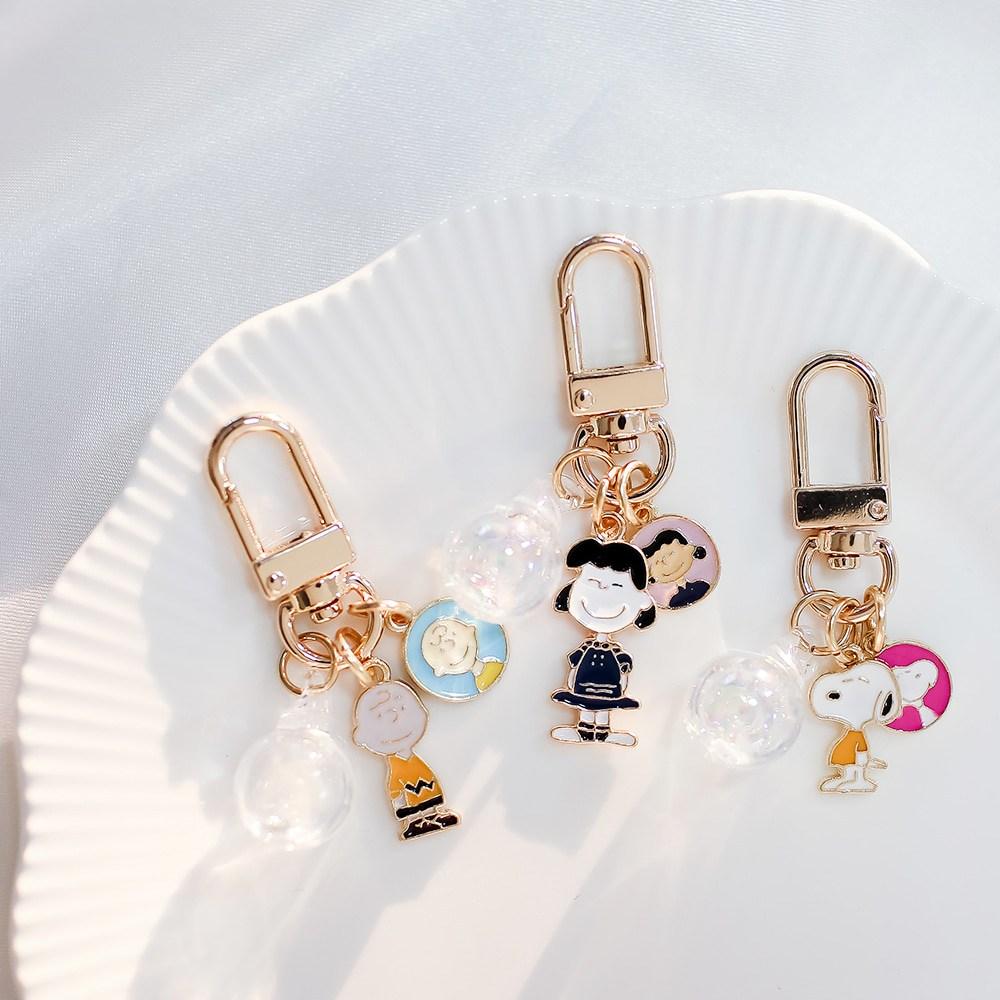홍당무 [스누피 키링] 에어팟ACC 자동차 열쇠고리 카툰+애니메이션+만화 컨셉, 스누피, 스누피 키링