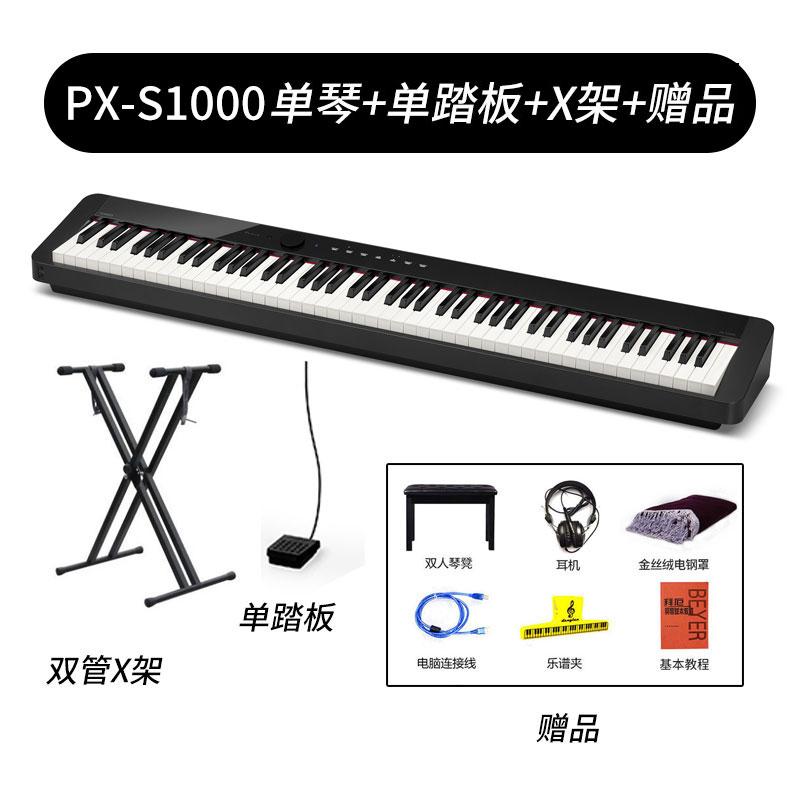 디지털피아노 전기피아노 PX-S1000 성인 초보자 가정용 프로페셔널 88건 전자 피아노 휴대용, T01-(신상품)PX-S1000블랙 단기+단일 페달+X선반+증