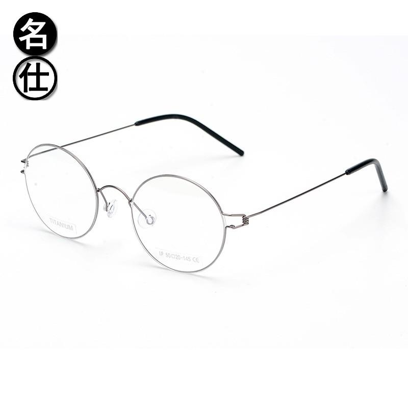 린드버그 디자인 티타늄 안경테 문재인 대통령 둥근 안경