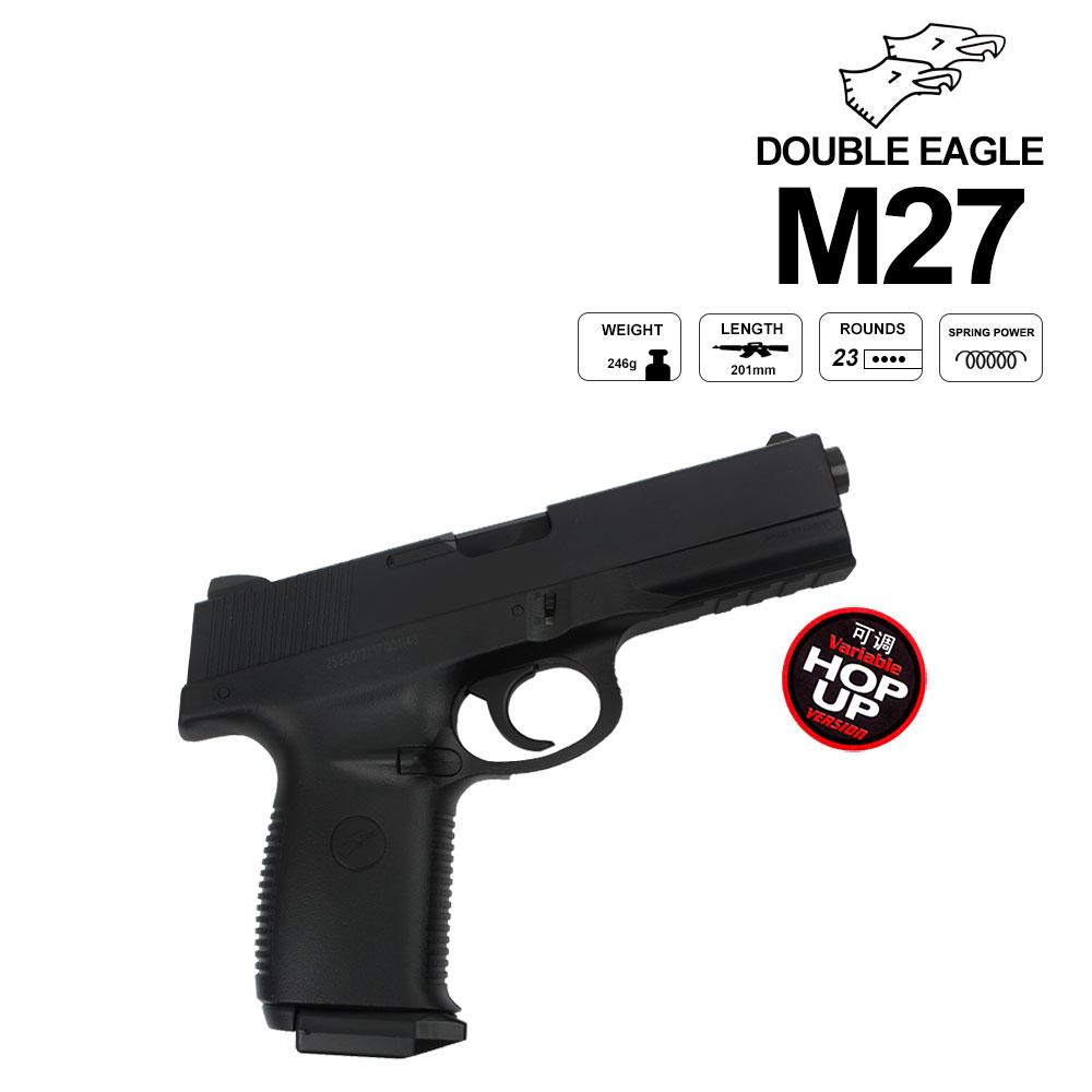 더블이글 M27 비비탄총 에어건 장난감권총 서바이벌 BB탄총