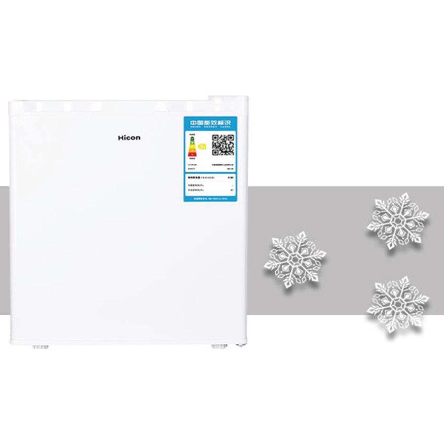HICON-40 소형냉동고 3등급 쾌속형 미니 냉동고, HICON-40 화이트