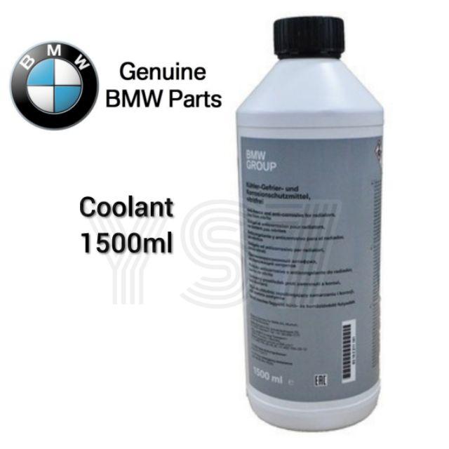 BMW 수입차부동액 순정품 1.5L 냉각수 83512355290