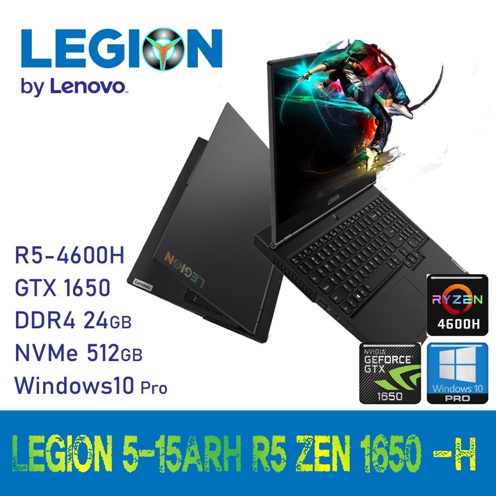 [추천] 레노버 LEGION 5-15ARH R5 ZEN 1650 [Windows10 Pro 포함], 24GB, SSD 512GB, Windows10 Pro 포함