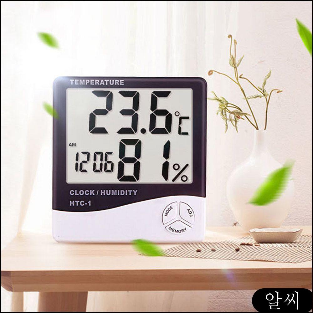 MS 온습도측정기 온습도계 디지털온습도계 습도계 테이블 온습도 온도계 측정기, RCMK 1