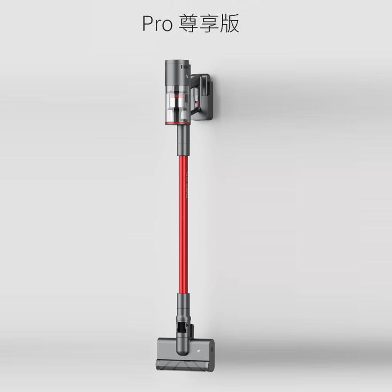 차이슨 샤오미 무선청소기 z11 z11pro 2color, 프리미엄 버전 프로 그레이
