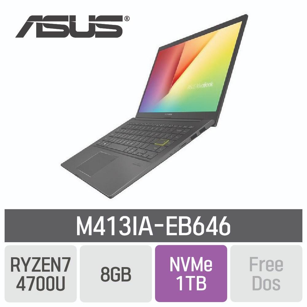 ASUS 비보북 M413IA-EB646, 8GB, SSD 1TB, 미포함