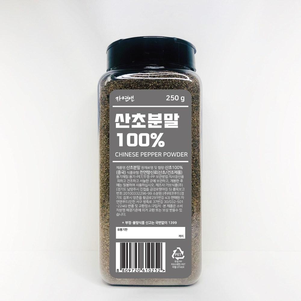 자연앤푸드 산초가루 250g, 1개