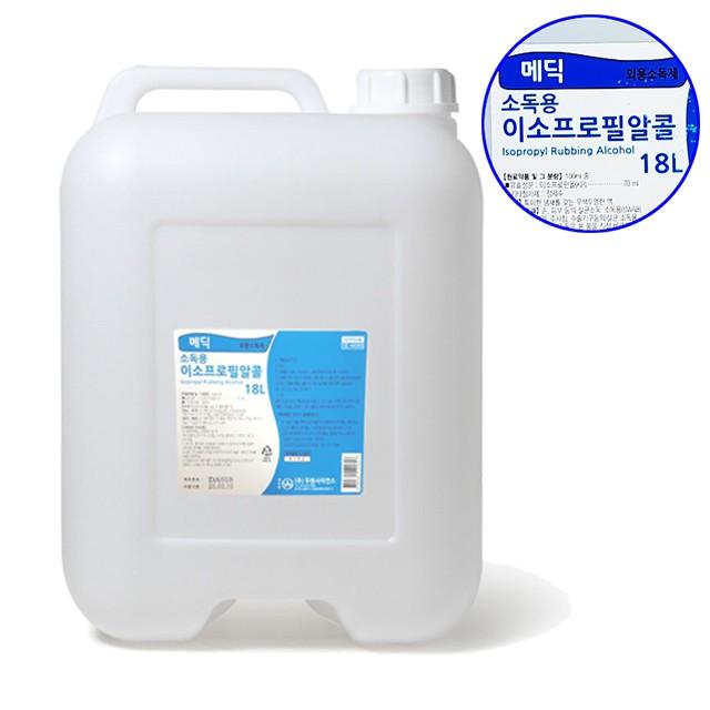 메딕 이소프로필 소독용에탄올 18L 상처소독, 상세페이지 참조 (POP 5642562530)