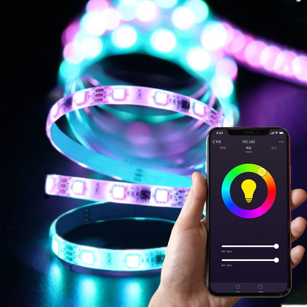 헤이홈 스마트 라인 LED GKW-LS061-RGBW 1600만 가지 색상조절