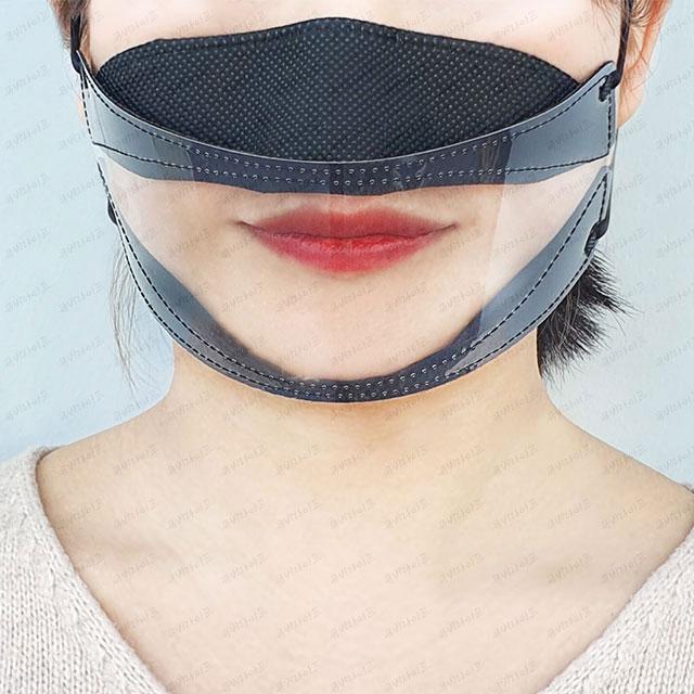 립리딩 마스크 블랙 고급 효성 원단 입모양 입 보이는 투명 마스크 립뷰 연예인, 성인용