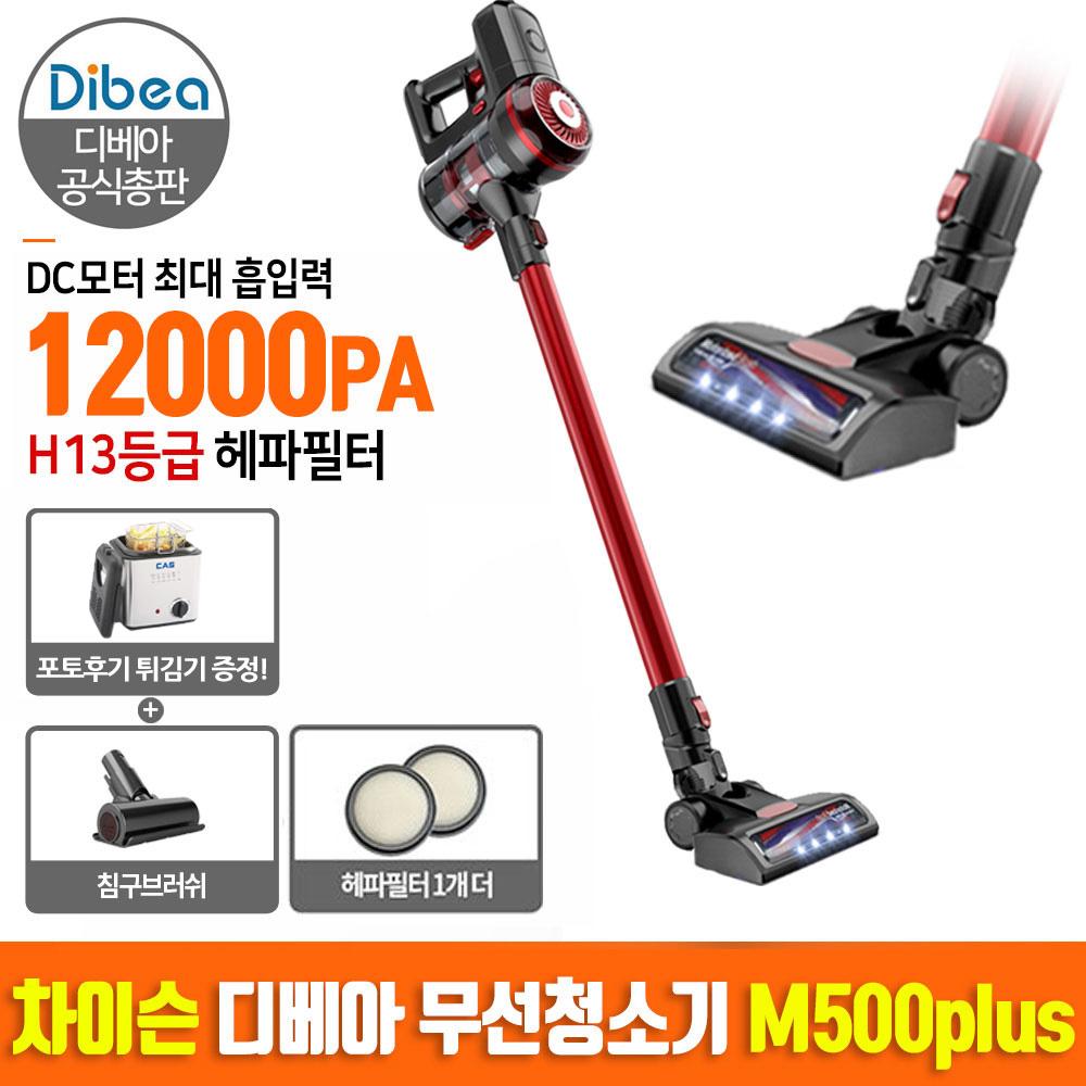 디베아 차이슨 무선청소기 M500 플러스+침구브러쉬+추가필터 국내AS 2년