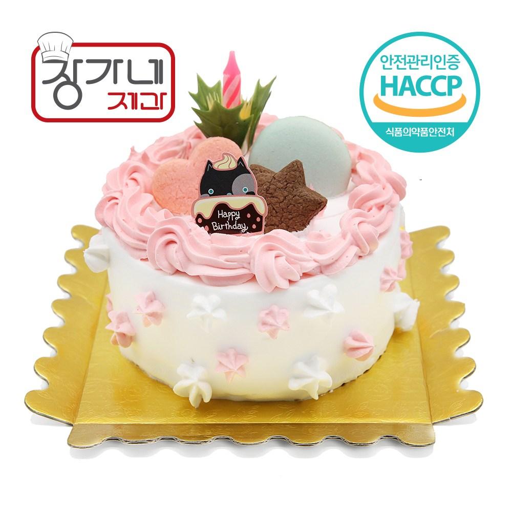 장가네제과 케익재료세트 생일케이크만들기(미니), 1set
