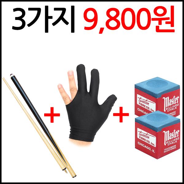 9800원 행복/큐대 장갑 초크세트 당구용품 패키지, 단품
