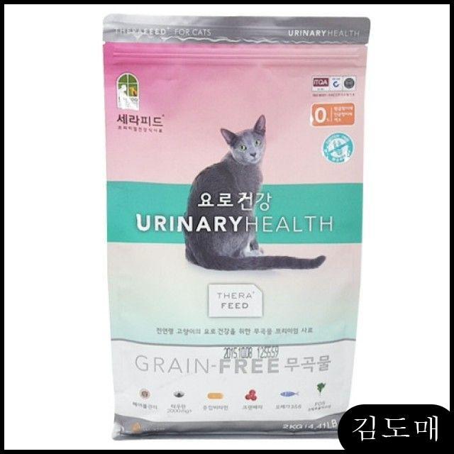 KDM 세라피드 고양이간식 요로건강 2kg  고양이사료 캣 고양이놀이용품 고양이모래