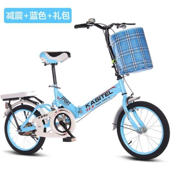 16인치 20인치 접이식 자전거 자이크 출퇴근용 폴딩, 핑크 × 20인치 (POP 5741282328)