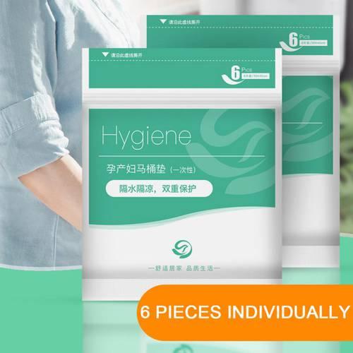 일회용 화장실 매트 임산부 방수 두꺼운 6 pcs 휴대용 쿠션 종이 출산 위생, 상세내용참조