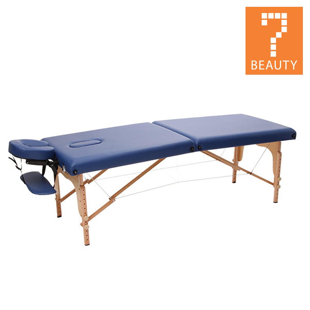 세븐뷰티 접이식 마사지 침대, 접이식마사지침대V-004_다크블루
