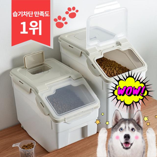 유파트너 습기차단 강아지 사료통 고양이 사료보관통 5~8kg 베이지, 20L