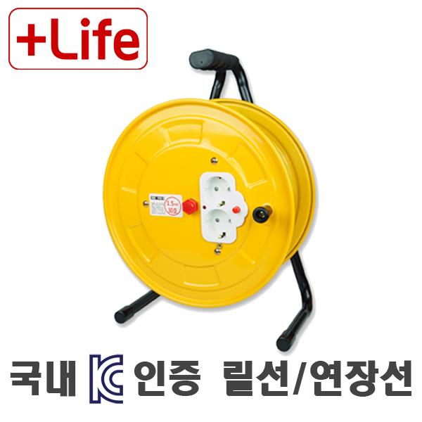 신성전기 연장 케이블 릴선 전기연장선, 1개, 27m