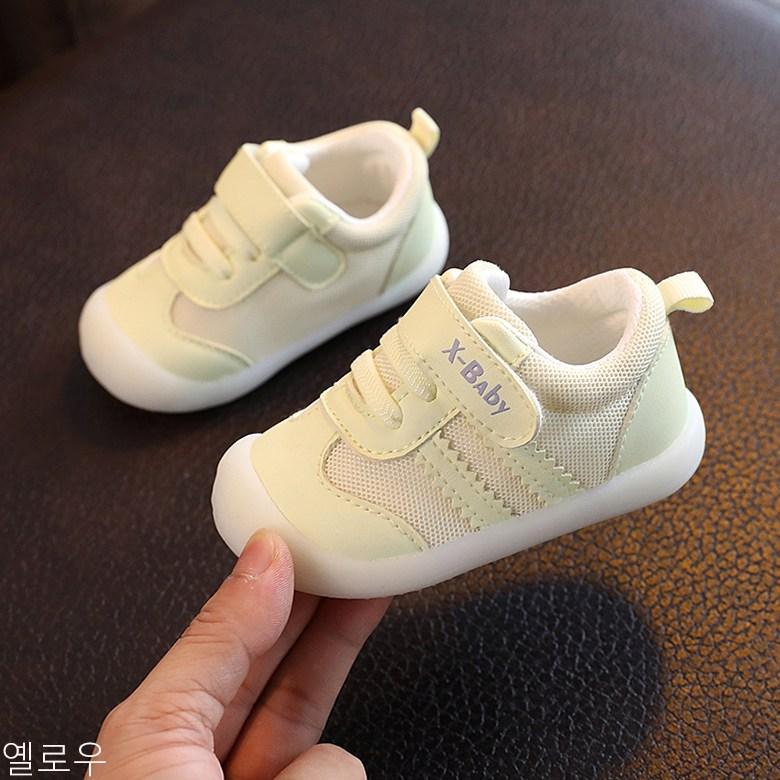 굿데이 컴퍼니 아기 걸음마화 미끄럼 방지 바닥 봄가을 걸음마 전 신발 tXBX06