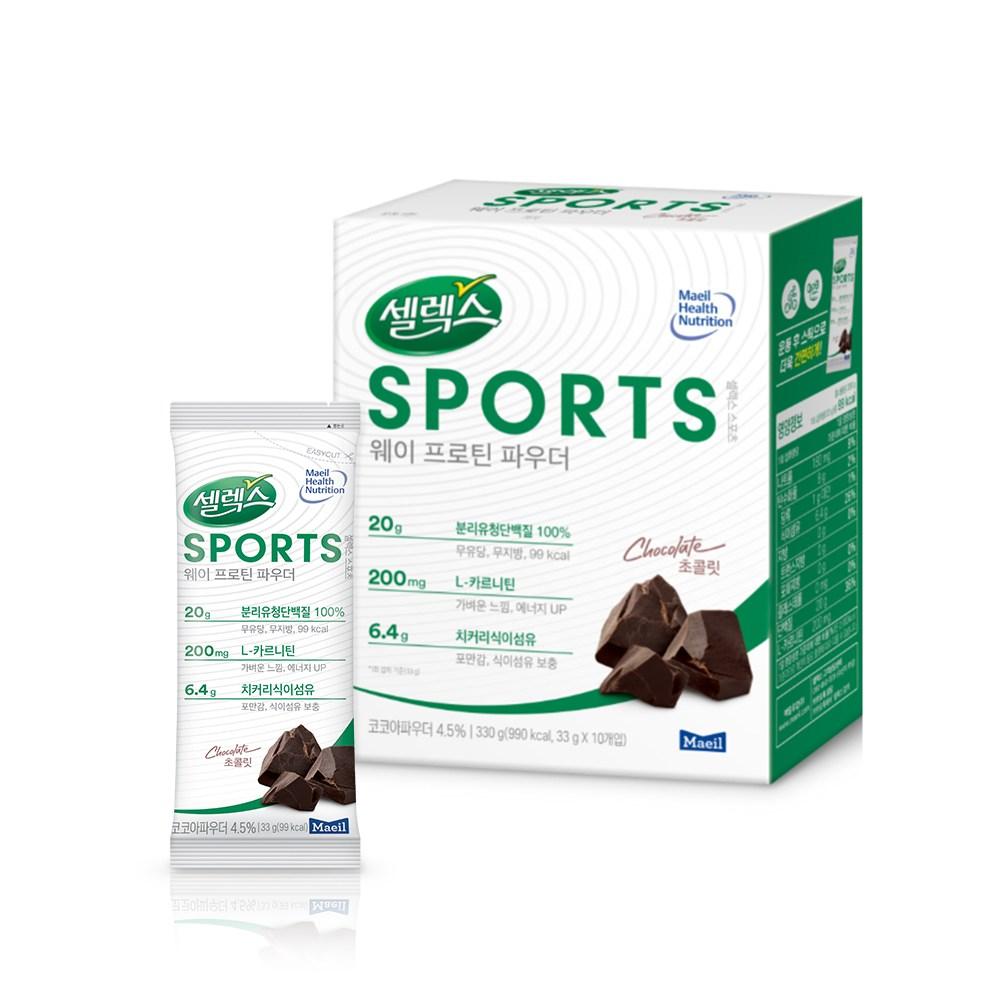 [매일유업] 셀렉스 스포츠 웨이 프로틴 파우더 분말 스틱 (초콜릿맛), 33g*10개입