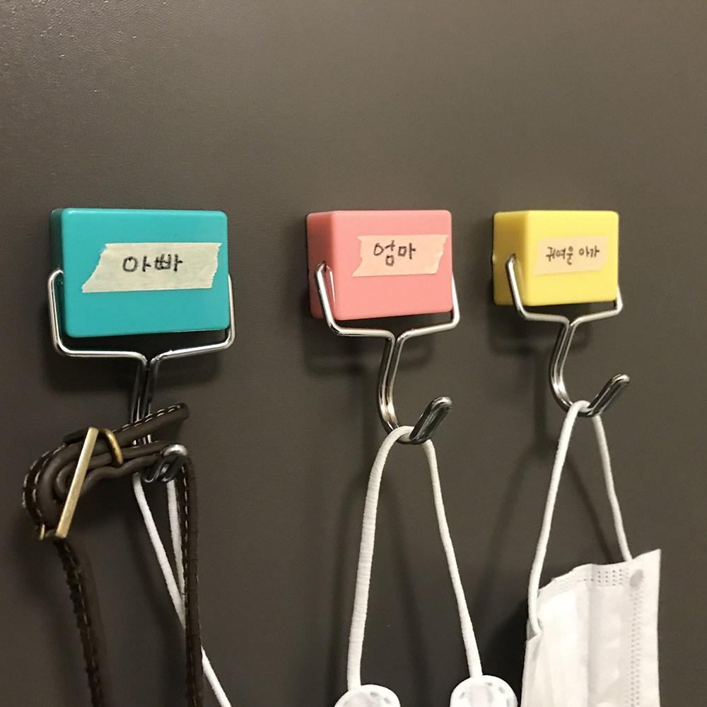초강력 자석 훅 후크 마스크 걸이 현관 열쇠 차키 고리 보관, 컬러형, 옐로우