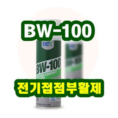 벡스인터코퍼레이션 BW-100, 1개