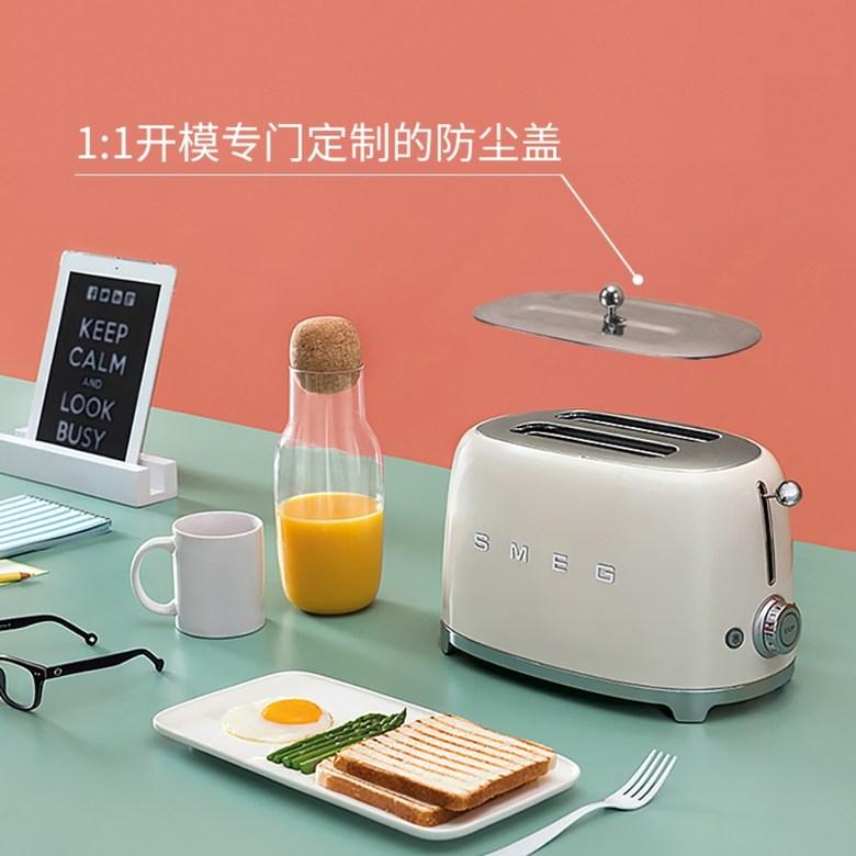 토스터 커버 전용 스매그도스트 스토퍼 커버 더스트 커버 화이트 아침식사 식빵, A