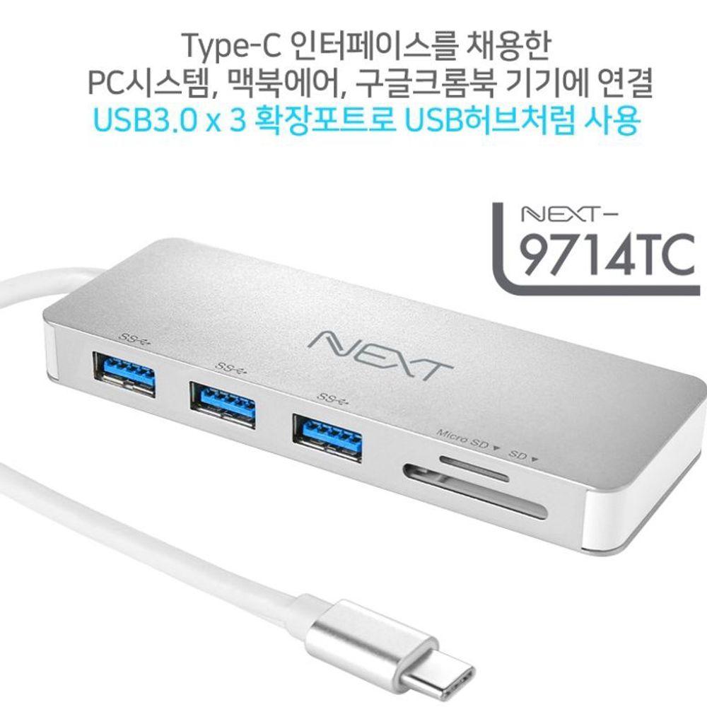 젠더list 카드리더기 Type-C to USB3.0 SD-Micro SD, 본상품선택