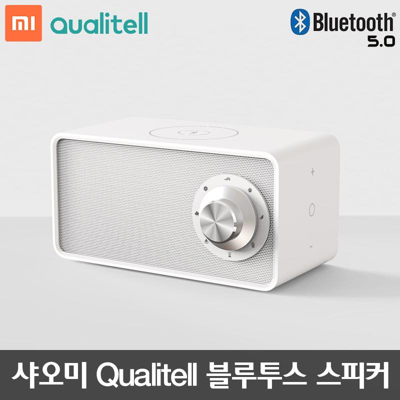 샤오미 Qualitell 무선 충전 화이트 노이즈 오디오 블루투스5.0 스피커 퀵차지 블루투스, 상세내용참조