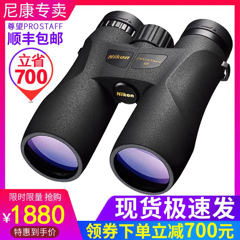 고배율 콘서트 군용 오페라글라스 망원경 쌍안경 단망경니콘 쌍안경 고배율 고화질 야간, 10x42 일본 nikon Nikon 존경 룩 P