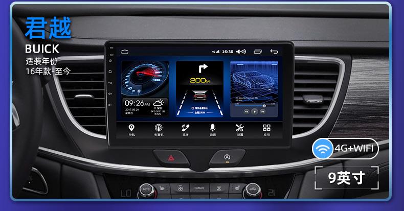 Volkswagen Passat 안드로이드 올인원 360도 파노라마 내비게이션 티맵, S2- 쿼드 코어 WiFi 버전 1 + 32G + 독립 설치_공식 표준